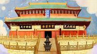 北京故宫与武当山紫霄宫的玄机