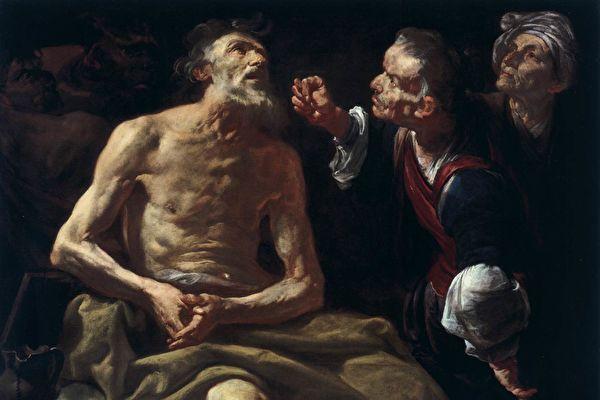 约伯仰望苍天:我是否被神抛弃?苦难有无尽时?图为 [意] 乔阿基诺·阿塞雷托,《被嘲笑的约伯》,布面油画,作于1645—1650年。(公有领域)