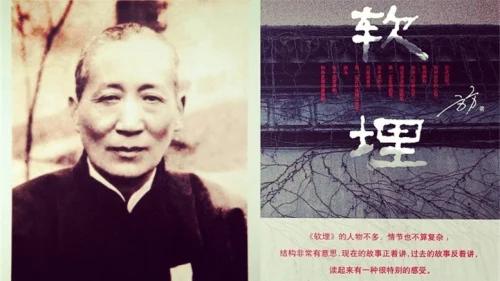 2017年4月,《软埋》获得第三届路遥文学奖。6月,一篇叫《刘文彩杀人如麻,土改光芒万丈》的文章出现在大陆多个网站上。(网络图片)