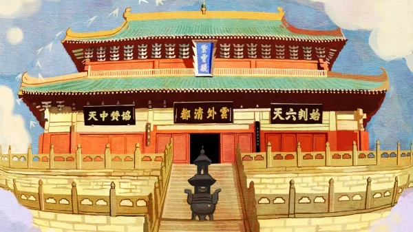 武当山紫霄宫外形图。(图片来源:Adobe stock)