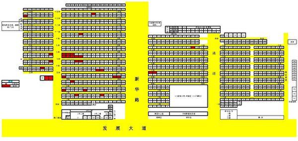 大纪元独家披露,中国疾控中心提交中共卫健委的《华南海鲜市场阳性环境标本分布图》。(大纪元)